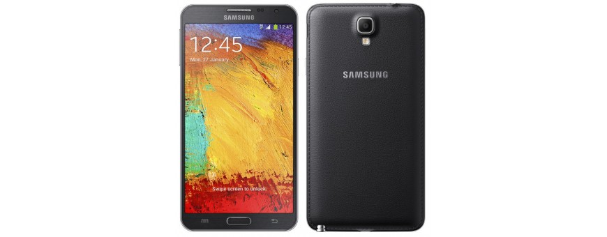 Mobiltillbehör Samsung Galaxy Note 3 Neo CaseOnline.se