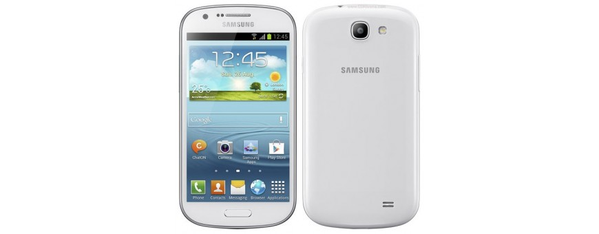 Köp billiga Mobiltillbehör Samsung Galaxy Express CaseOnline.se